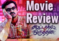 'Kootathil Oruthan' Review