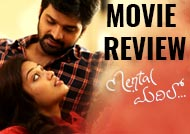 'Mental Madhilo' Review