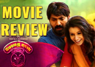 'Meyatha Maan' Movie Review