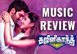 'Ghajinikanth' Music Review