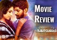 'Nagarvalam' Movie Review