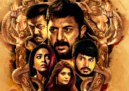 'Naragasooran' censor verdict and running time is out!