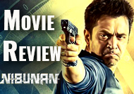 'Nibunan' Review