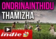 Ondrinainthidu Tamizha : Save Farmers