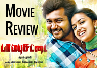 'Paambhu Sattai' Movie Review