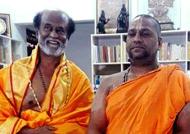 மந்த்ராலயத்தில் சூப்பர் ஸ்டார் ரஜினிகாந்த் வழிபாடு