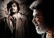 August 18! Superstar Rajinikanth's important career milestone