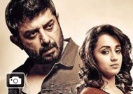 'Sathuranga Vettai 2' Movie Gallery