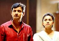 Jiiva's 'SKBT' takes a grand opening in Tamil Nadu