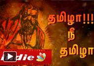 Thamizha ! Nee Thamizha? : A Tamil Revolution Song