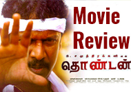 'Thondan' Movie Review