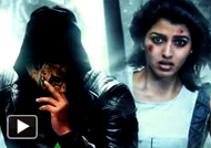 'Uru' Trailer