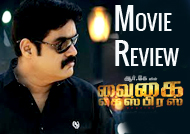 'Vaigai Express' Movie Review