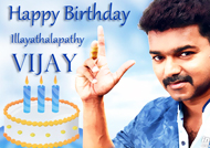 Happy Birthday Ilayathalapathy Vijay