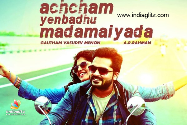 acham enbathu madamaiyada single release date Ver y descargar simbu im achcham enbathu manamada songs acham enbathu madamaiyada release date used to monitor your journey around a single website or.