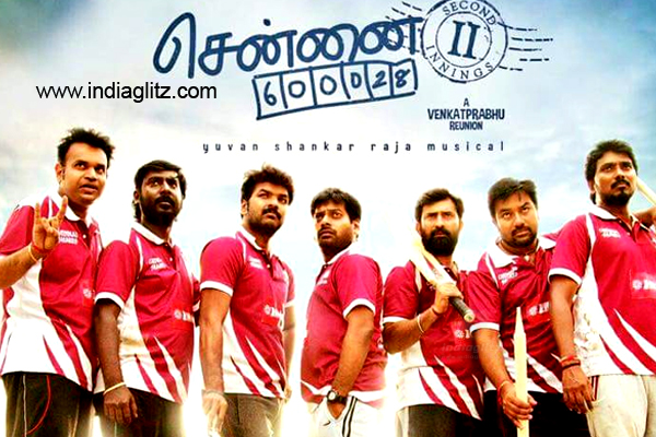 Image result for chennai 28 2 jai