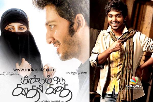 Love Songs - - Download Tamil Songs