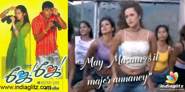 Tamil Songs Lyrics By Thamarai Thamarai Lyrics List