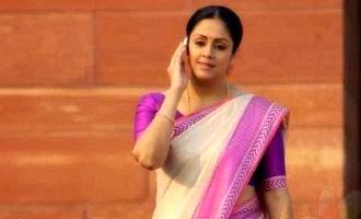 Jyothikas movie follows reverse chronology method - Tamil ...