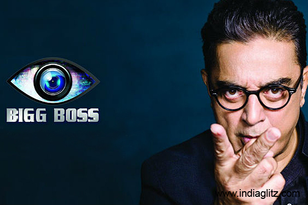 Plaint makes Bigg Boss the talking point