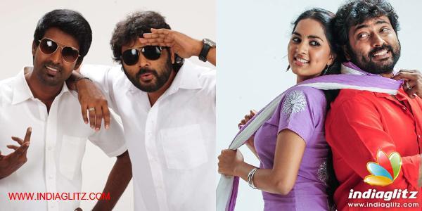 kathukutti tamil movie  hd
