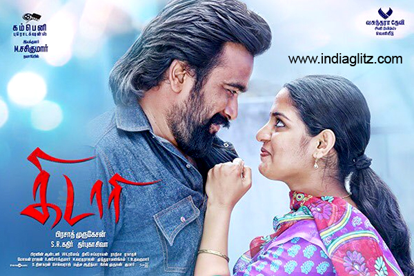 how to get music from android to iphone kidaari review kidaari tamil review story rating 20866