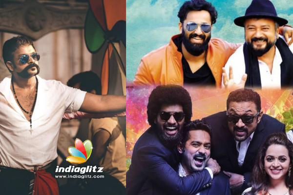 Top 10 Comedy Malayalam Movies of 2017