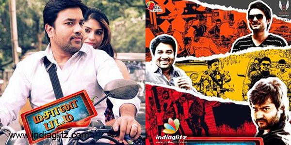 Film review: Devaraya - Masala with a dash of history ...