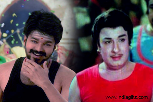 Image result for mersal