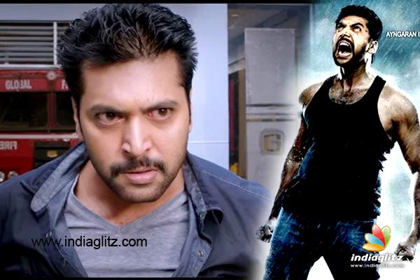 tamil new movie  avi format videos
