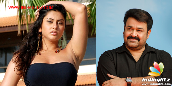 Namitha acts in superstars film tamil movie news indiaglitz namitha acts in superstars film thecheapjerseys Images