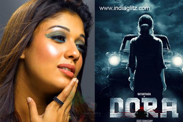 Enga Pora Dora - Dora Tamil Songs Lyrics