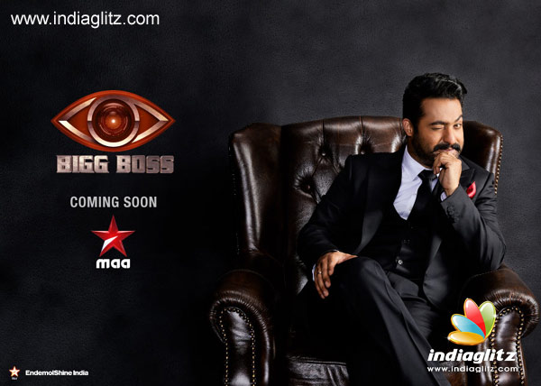Jr NTR's Royal Look For Big Boss Telugu Show