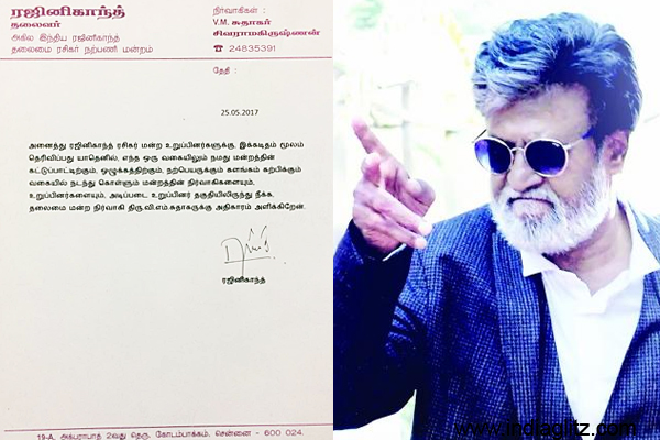Rajinikanth next titled Kaala Karikaalan, Dhanush reveals new poster