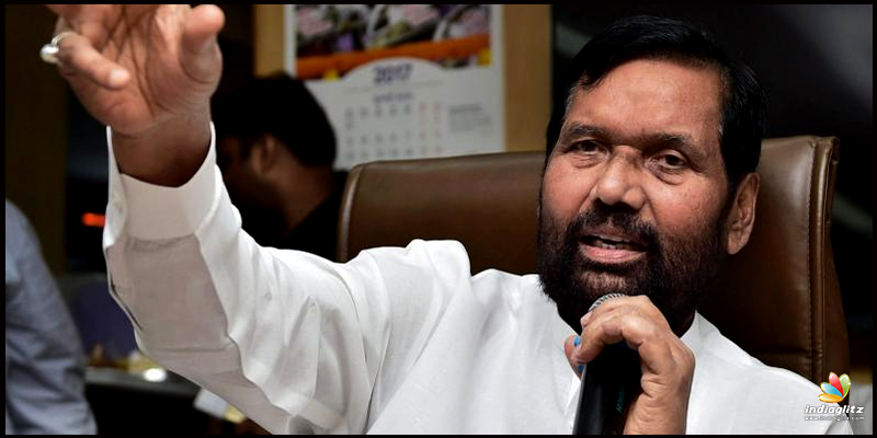 BJP needs to change its perception towards miniorities: Ram Vilas Paswan
