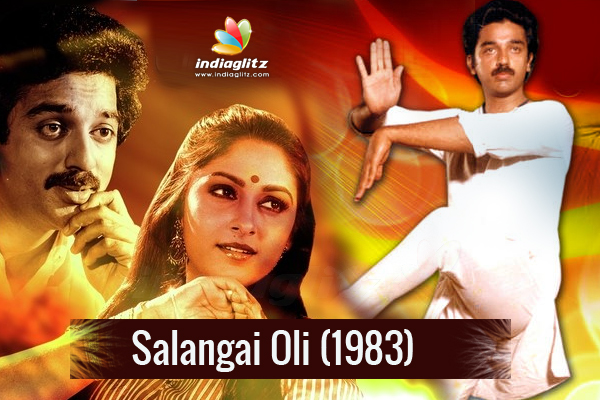 Download salangai oli mp3 songs