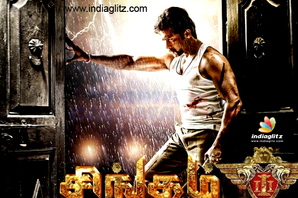 ... title release date as 7th january - Tamil Movie News - IndiaGlitz.com
