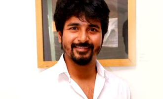 sivakarthikeyan attacksivakarthikeyan age, sivakarthikeyan car, sivakarthikeyan born, sivakarthikeyan dob, sivakarthikeyan wiki, sivakarthikeyan salary, sivakarthikeyan diwali special show, sivakarthikeyan photos, sivakarthikeyan next movie, sivakarthikeyan biodata, sivakarthikeyan comedy, sivakarthikeyan images, sivakarthikeyan family, sivakarthikeyan facebook, sivakarthikeyan twitter, sivakarthikeyan movies, sivakarthikeyan daughter, sivakarthikeyan caste, sivakarthikeyan movie list, sivakarthikeyan attack