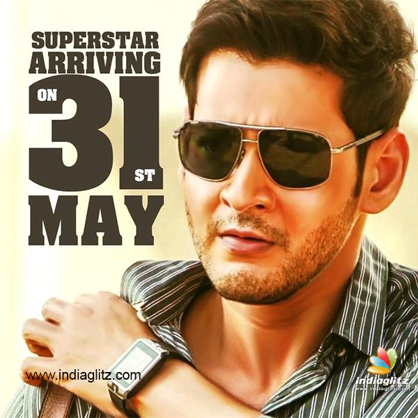 SpyDer Movie Teaser on May 31st; on eve of Krishna birthday
