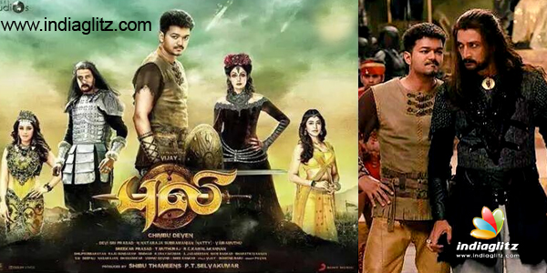 Puli tamil film songs 2 states review movie imdb paayum puli mp3 free download paayum puli songs paayum puli songs download download paayum puli songs paayum puli mp3 free song download altavistaventures Choice Image