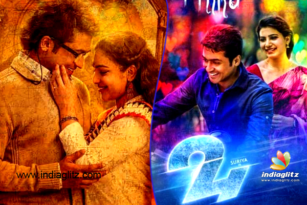 suriya nithya menen samantha 24 teaser release is on march 1st