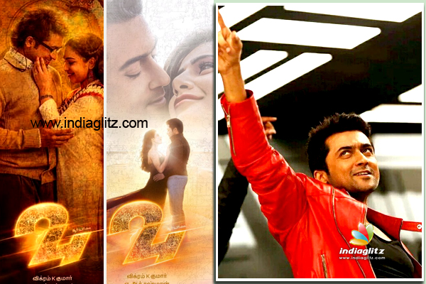 Suriyas 24 audio launch release date is here telugu movie news suriyas 24 audio launch release date is here altavistaventures Images
