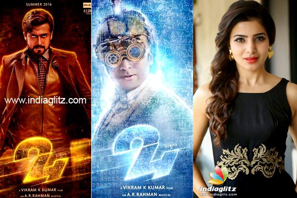Suriyasamantha nithya menen 24 exclusive updates tamil movie suriyasamantha nithya menen 24 exclusive updates altavistaventures Choice Image
