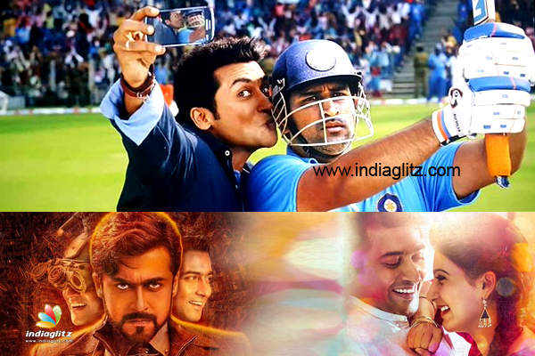 dhoni not out movie songs