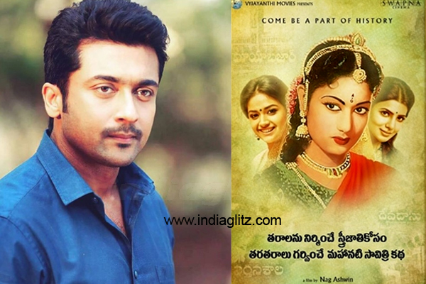 Tamil On Twitter Kadhal Mannan Gemini: Suriya To Play 'Kadhal Mannan'