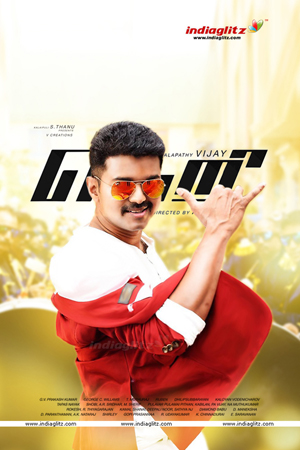 theri mobile wallpapers   tamil movie news   indiaglitz