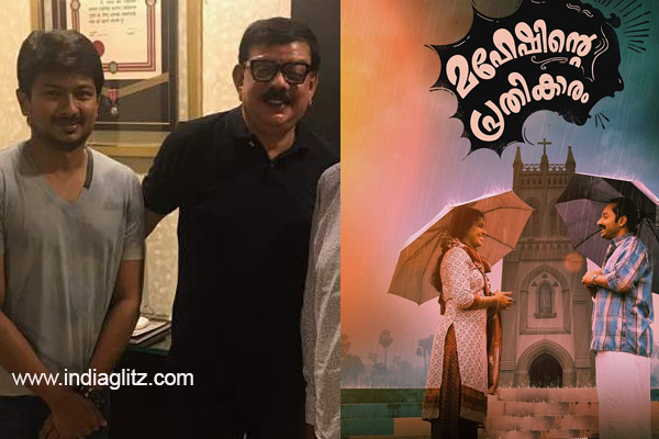 Priyadarshan-Udhay film is a remake of 'Mahishinte Prathikaram'