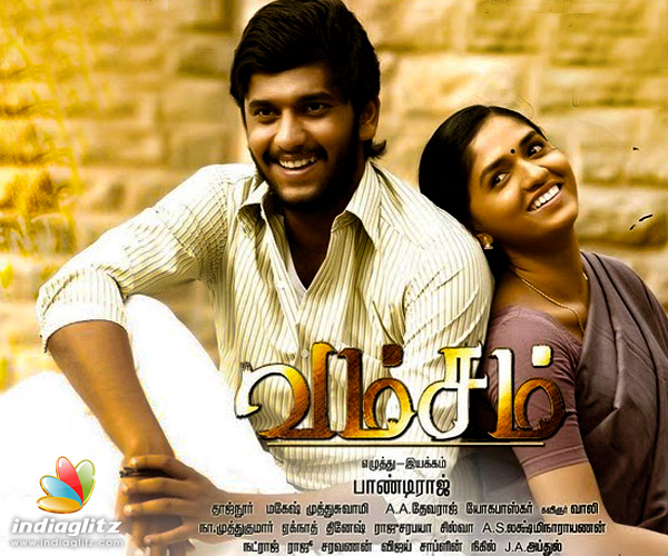Vellachi tamil movie mp3 songs free download