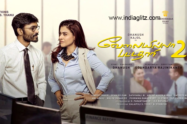 dhanushs exciting announcement on vip 2 release date