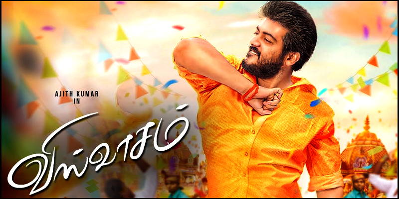 Thala Ajith to do this for the very first time in his career ?  Tamil Movie News  IndiaGlitz.com